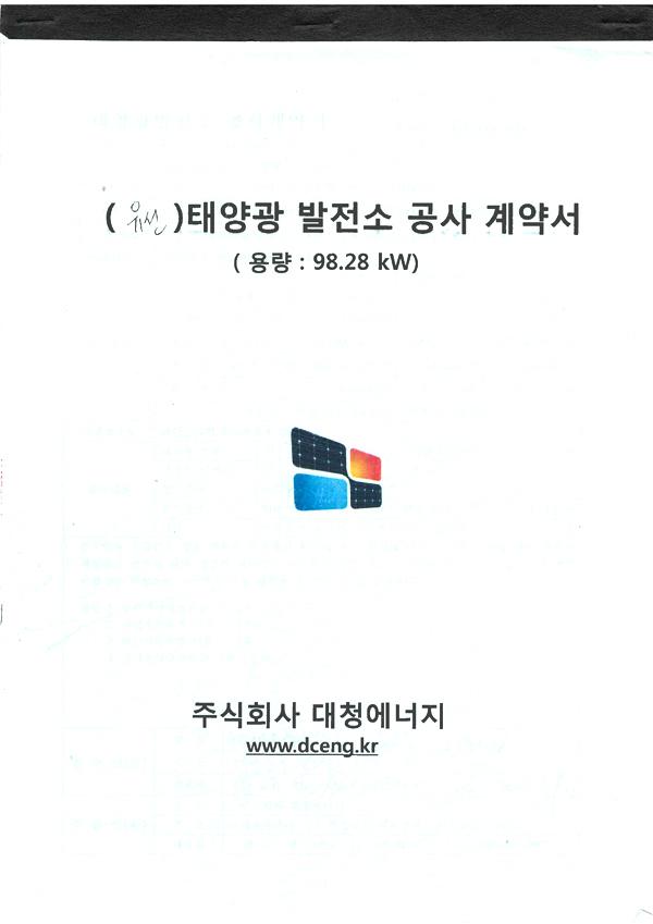 숙진리 표지 6건-1.jpg