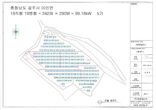 이면 토지도면 5기.jpg